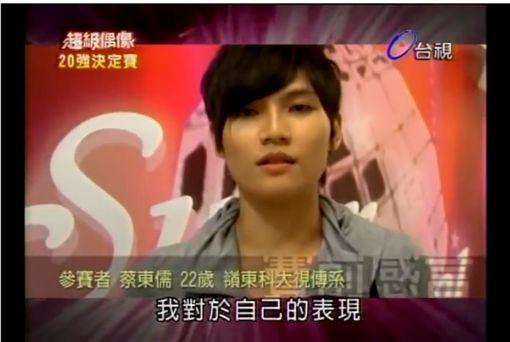 蔡東儒,去世,超級偶像,可惜不是你/翻攝自YouTube
