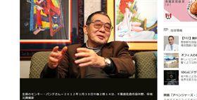 ▲《魯邦三世》作者加藤一彥11日因肺炎逝世,享壽81歲。(圖/翻攝自朝日新聞)