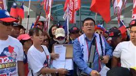 連署書,陳清茂,韓國瑜,國民黨中央。(圖/翻攝自清茂直播平台)
