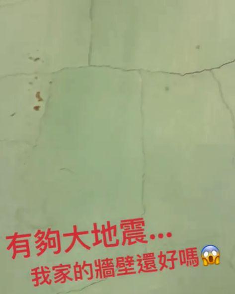 地震 瑤瑤 黃喬歆 (圖/IG)