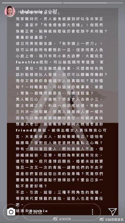 朱庭萱 (圖/微博)