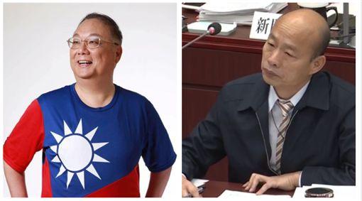 ▲杜紫宸、韓國瑜(組合圖,資料畫面)