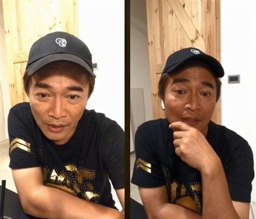 吳宗憲/直播/臉書
