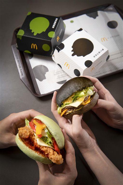 麥當勞新品。(圖/業者提供)