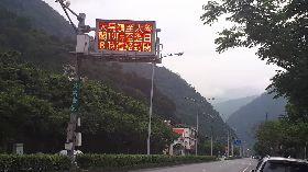 花蓮地震中橫公路邊坡不穩 晚間7時預