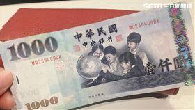 1000元 千元鈔票