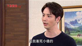 「謎樣超男子」殷俊南竟向寶娜攤牌。