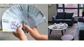 鈔票與房。(圖/翻攝自網路、記者蔡佩蓉攝影)