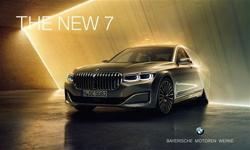 ▲全新BMW 7系列。(圖/BMW提供)
