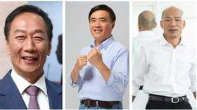 ▲郭台銘、郝龍斌、韓國瑜(組合圖,翻攝臉書)