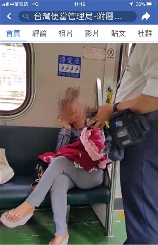 翻攝 臉書台灣便當管理局-附屬鐵路部