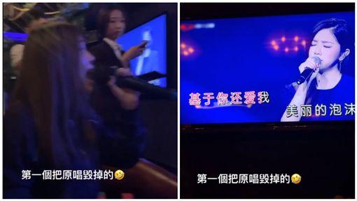 鄧紫棋,丫頭,泡沫,KTV/IG