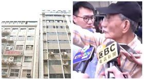 ▲18日強震造成北市長安東路某大樓,傾斜靠到隔壁,其主委怒吼「地震住危樓旁邊,像住在中國旁邊」