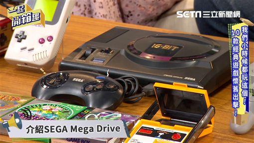 主持人雲爸與Joyin、遊戲收藏家David開箱懷舊經典遊戲。紅白機初代與復刻版迷你紅白機按鈕及大小的差異。Game Boy黃版皮卡丘卡帶。八○年代遊戲大作《音速小子》。即將發售Sega Mega Drive Mini的元祖Mega Drive。遊戲收藏家David分享稀有遊戲收藏《薩爾達傳說》。