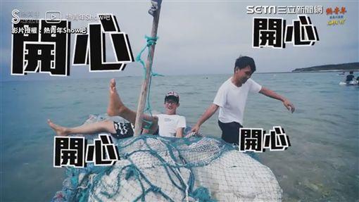 ▲熱青「千寶號」成功浮在海上。(圖/熱青年Show吧 授權)