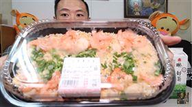 超狂!好市多激量「拉麵、炒飯」 大胃王驚呼:可以三人吃 youtube