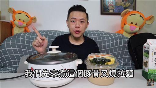 超狂!好市多激量「拉麵、炒飯」 大胃王驚呼:可以三人吃youtube