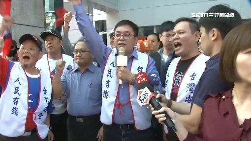 郭參選! 韓粉集體崩潰 挺韓議員節目哽咽