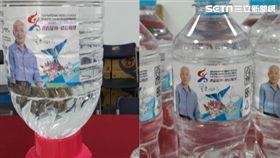 全中運瓶裝及桶裝水印有韓國瑜肖像,組合圖新聞台