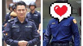 警察,新制服,男警,顏值,亮點,劉德華/翻攝自臉書