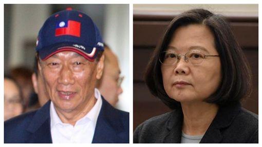 郭台銘,蔡英文組合圖