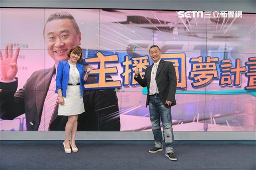 邰智源進三立新聞展開圓夢計畫