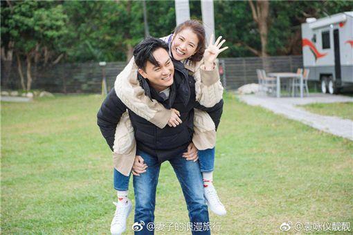 妻子的浪漫旅行2,袁詠儀,張智霖。(圖/微博)