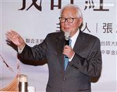 台大EMBA校友基金會前瞻講座,特別邀請張忠謀先生演講「我的經營學習」。(記者邱榮吉/攝影)