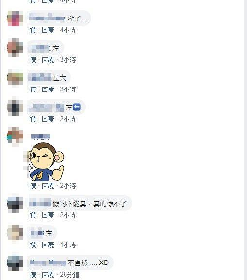 Kimberlly,陳怡伶,豐胸,隆乳,小昆凌/翻攝自Kimberlly臉書