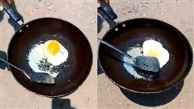 泰國,平底鍋,太陽,荷包蛋,雞蛋,天氣,違法,起訴,造假 圖/翻攝自臉書