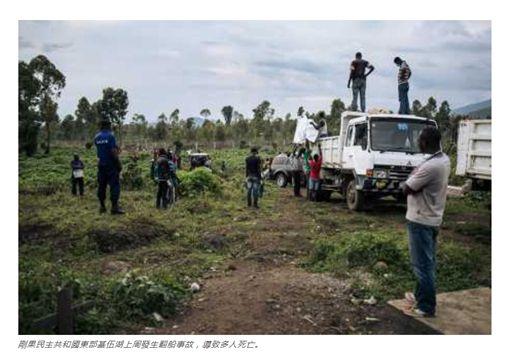 民主剛果基伍湖翻船事故(圖/翻攝自《星島日報》)
