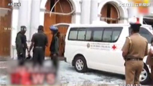 斯里蘭卡 爆炸ap授權