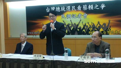 台灣民意基金會21日上午舉行「台灣總統選民看蔡、賴之爭」民調發表會。(圖/記者盧素梅攝)