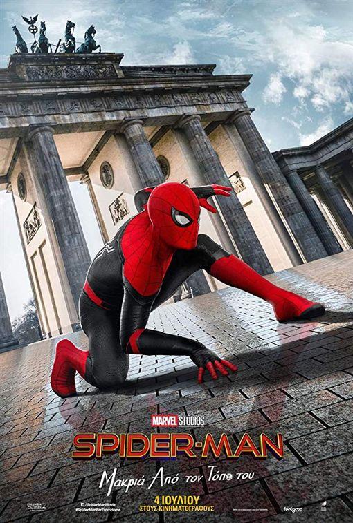 《蜘蛛人:離家日》/IMDB