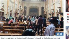 斯里蘭卡連環爆 罹難者增至156人 逾400人受傷(圖/THE SUN)
