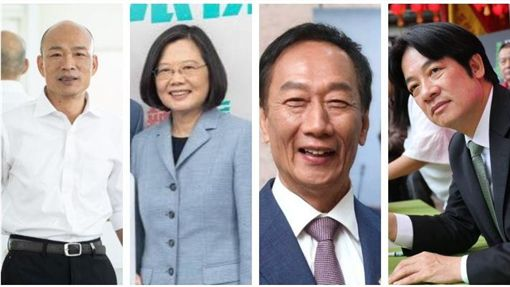 ▲韓國瑜、蔡英文、郭台銘、賴清德(組合圖,翻攝臉書)