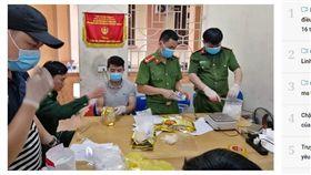 已逃回台灣!越南查獲700公斤毒品 3台人涉案遭通緝(圖/翻攝自越南青年報)