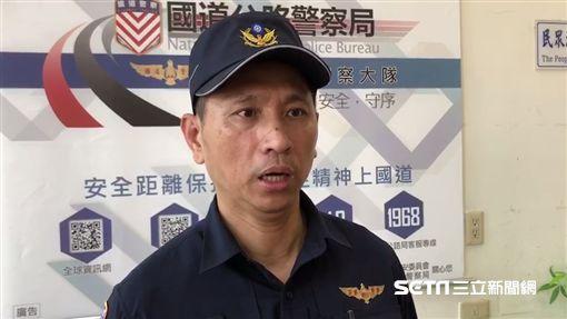 國道二大隊後龍分隊長楊宗哲