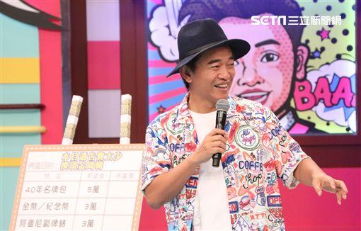 吳宗憲、吳姍儒《小明星大跟班》 圖/中天電視提供
