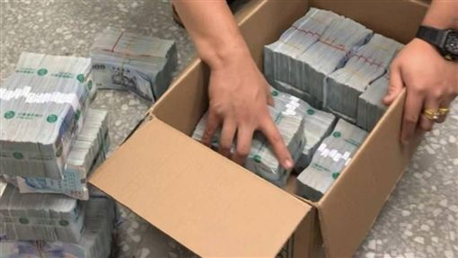新竹,桃園,富商,比特幣,劫鈔,千萬