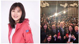 她讚韓國瑜是企業家!網:直銷大師?