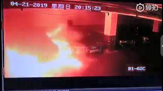 中國特斯拉無故起火自燃 官方調查中