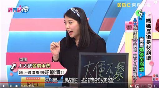 Mei/YT