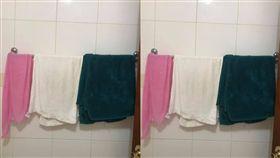 男友掛毛巾這舉動!她秒看穿「個性自私」…網突破盲點(圖/爆怨公社)