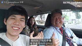 友善司機特地送回京欽的手機。(圖/京欽 KyeongHeum臉書授權)