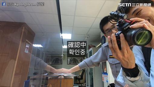 遺失的相機再次找回。(圖/京欽 KyeongHeum臉書授權)