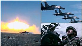 解放軍發布影片喊「軍改」 大規模轟炸秀軍武肌肉 圖/翻攝自中國軍網
