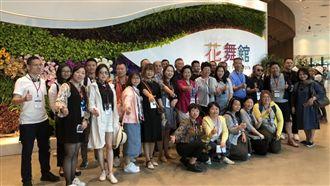 中國大陸組團 中部踩線訪花博