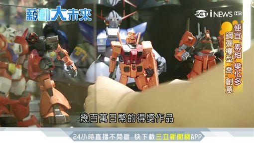 模型,鋼彈,日本,林子喬