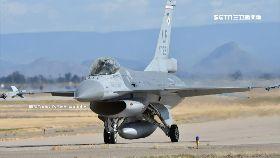 (來不及)揭密空軍訓1800